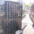 小江戸色の残る商都・蔵の街とちぎ
