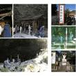 六郷満山開山1300年の国東半島と高千穂の旅(6):神々の里高千穂とやまなみハイウェイ