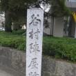 甲州街道を歩く-大月~笹子峠まで その10