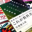 散財日記 in 1/12スケール ダライアス 筐体 スマホスタンド