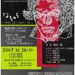 「市民第九コンサート」