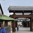 1687 大河ドラマ館(食事会12-5)