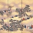 特別展「志士のかたち」  (茨城県歴史館)