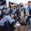 第26回境達磨市を開催。成人者にもダルマを配布。茨城県境町