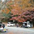 2017.12.7D福山アタックTLM200