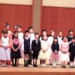 生徒さんの受賞者コンサートへ行ってきました☆