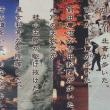 木曽路3日目2015.06.30 「231」