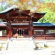 北口本宮浅間神社 (山梨富士吉田)