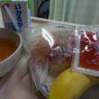 病院の食事。
