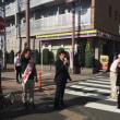 都議会議員補欠選挙の民進党候補を応援