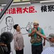 「幸せの花」と描いた袴田巌さん!再審の阻む検察庁の特別抗告、上川陽子法務大臣の指揮権発動で撤回求める「自由の壁」設置