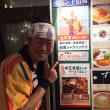 11月9日(木)、新横浜ラーメン博物館