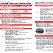 12月13日は納の九頭龍神社本宮師走月次祭です。そして、玉串拝礼者のお知らせ。