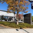 第2回日本リハビリテーション医学会秋季学術集会