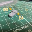 【アオシマ】1/700 日本海軍 砲艦 橋立 Nr.1