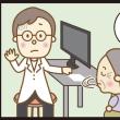 【イラストブログ】第11回 どうなるの?