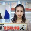 日本はプーチン大統領のジュードーを検討せよ!