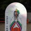 友来たる~2日目・秋の京都~