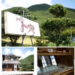 monoile  篠山