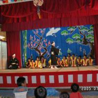 詩595 沖縄からの発信 20 オキナワを知る、ということ 10 豊年祭のこと
