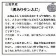 1141) 山形県産「訳ありサンふじ」10kg ~生食OK