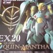 FW GUNDAM CONVERGE EX20 クィン・マンサ