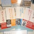 50年振りに母校(長崎西高校)を訪ねる
