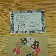 ☆クリスマス会の招待状☆