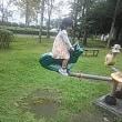 勝山東公園