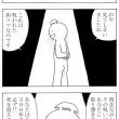マンガ・四コマ・『呪いの四コマ』