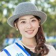 「湘南ひらつか織り姫」所沢市民フェスティバル2018