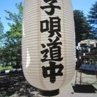 8/10(金)のPACニュース~暮らし&身近な法律・判例の情報
