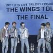 来年ワールドツアーの期待と楽しみ(BTS)