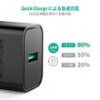 RAVPowerから、QuickCharge 3.0対応のUSB高速充電器