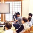 御坊市で海外メディア(韓国)認知症支援の取り組み初取材 〈2018年5月24日〉