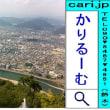 2011/09/11(14:19)A撮影風景写真
