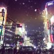 rainny shibuya