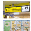 1/28 幕張メッセ 「ジェジュン ANNIVERSARY EVENT」電車での行き方(海浜幕張駅から徒歩で幕張メッセへ)