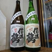 信濃鶴 特別純米酒&純米酒の無濾過生原酒が入荷しました。