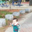 山王公園にさんぽ