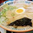 3月20日(水)のつぶやき お昼は #大砲ラーメン本店 #久留米 基山のスタバで珈琲ブラック