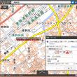 国土地理院地図に、折れ線や文字列などを自分で書き込んだ地図を作る手順の説明。静岡市ホームページの浸水範囲地図は、わかりにくい。