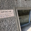 長崎に家族と行ってきました。久しぶりの平和公園でした。