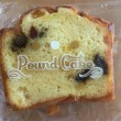 パウンドケーキ…ほか