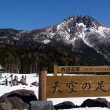 丸沼高原春スキー(1日目)