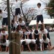 小学校の運動会~~♪