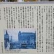 いちなな会 日本橋散歩