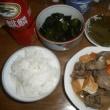 本日の夕ご飯