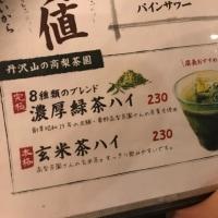 高梨茶園の四代目