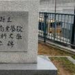 神戸商科大学の跡地 10